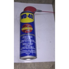 Аерозоль унів. WD-40 250 ml (балончик 250)